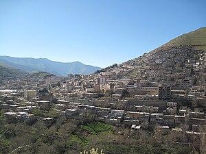 Paweh - Image: Paveh (3)