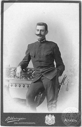 Pavlos Melas - Image: Pavlos Mellas Officer