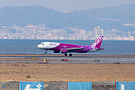 Peach Aviation, A320-200, JA810P (24299258859).jpg