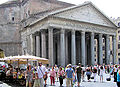 Pediment.on.pantheon.in.rome.arp.jpg