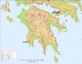 Peloponnesbea2aar.png