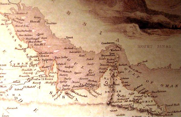 A historical map of the Persian Gulf in a Dubai museum with the word Persian removed Persian-gulf-dubai-mus.JPG