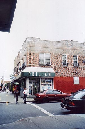 Little Manila - The Phil-Am grocery store in Woodside, Queens, New York