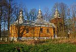 Pielgrzymka, cerkiew, widok od strony północnej.jpg