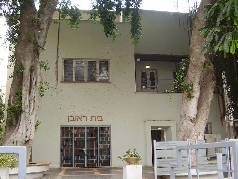 בית ראובן בתל אביב