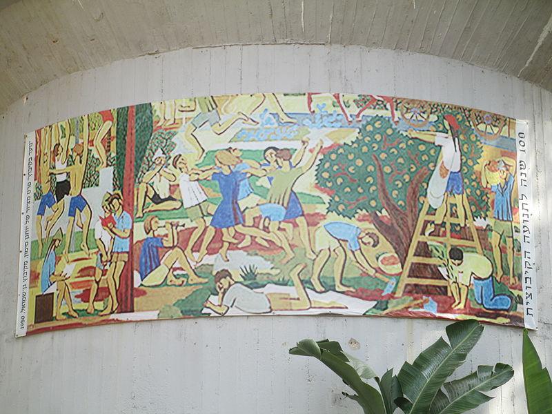 ציור של יוחנן סימון בשפיים