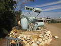 PikiWiki Israel 41829 Yair experimental station in Arava valley.JPG