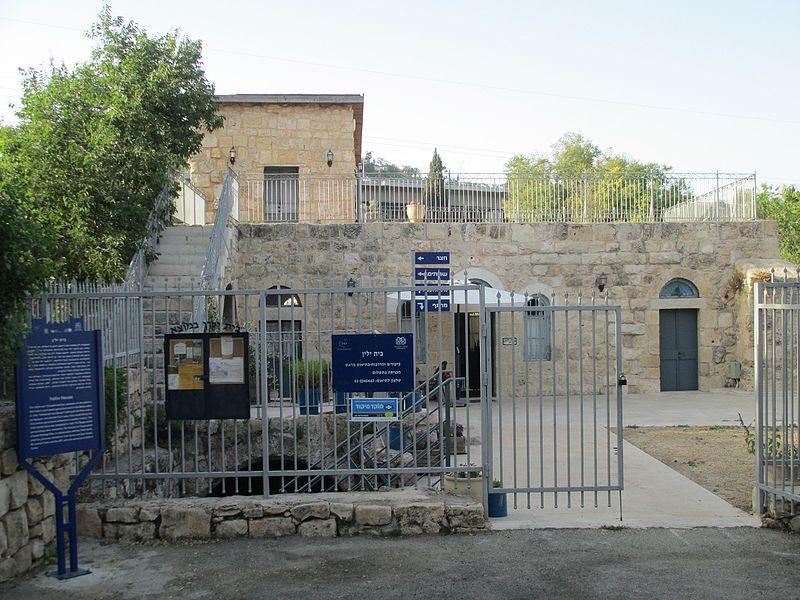 בית ילין במוצא
