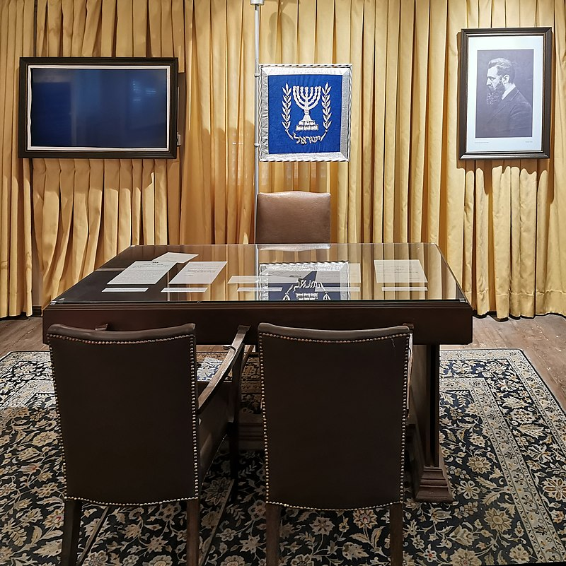שולחן הנשיא חיים וייצמן בשרונה