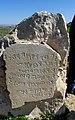 PikiWiki Israel 66037 gezer mound tablet.jpg