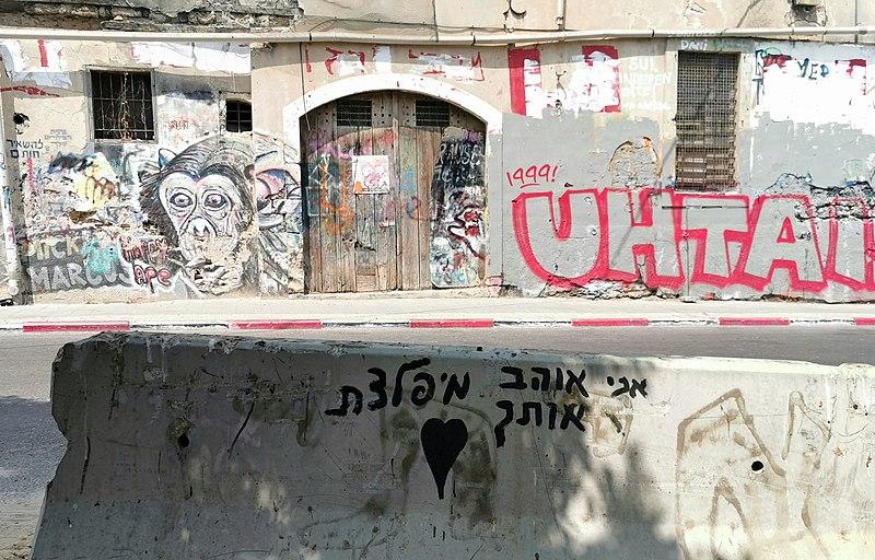 מבנה ישן בתל אביב