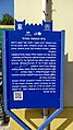 PikiWiki Israel 73429 beit yaakov synagogue.jpg
