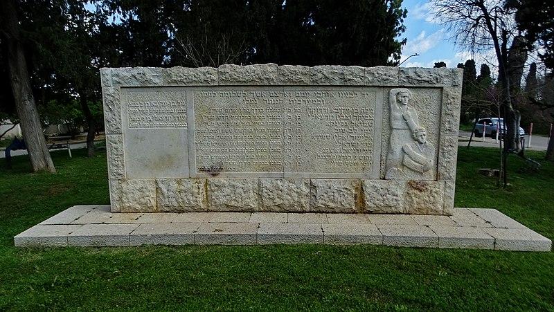 אנדרטה לנופלים בכפר יהושוע