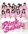 Pink Babies.jpg