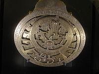 Planispheric astrolabe img 2612.jpg