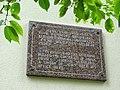 Plaque on Facade of Chiune Sugihara House - Kaunas - Lithuania (27662981510) (2).jpg