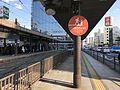 Platform of Hiroshima-Eki Station.jpg