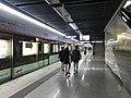 Platform of Hongtu Boulevard Station (Line 2).jpg