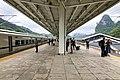 Platforms 1-2 of Yangshuo Railway Station (20190420094635).jpg