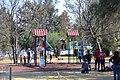 Playground in San Juan de Aragón Zoo.jpg