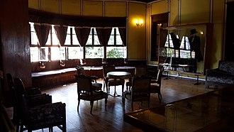 Plovdiv Regional Ethnographic Museum - Image: Plovdiv ethnographic museum interior 01