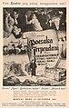 Poesaka Terpendam ad, Poestaka Timoer 66 (15 Oct 1941), p3.jpg