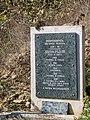 Ponte Novu stèle commémorative.jpg