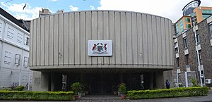 National Assembly (Mauritius)