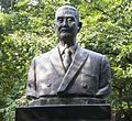 Portrait bust of Wada Shin.jpg