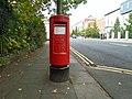 Post box, Belvidere Road, Liverpool.jpg