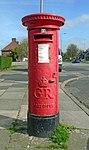 Postbox on Western Avenue, Speke.jpg