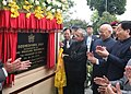Pranab Mukherjee unveiling the plaque to inaugurate the Siddeshwara Dham, at Solophok, Namchi, South Sikkim. The Governor of Sikkim, Shri B.P. Singh and the Chief Minister of Sikkim, Shri Pawan Chamling are also seen.jpg