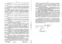 Prigovor-2005-05-16b.png