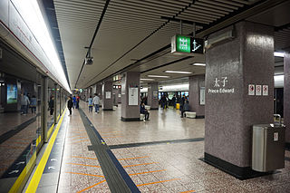 MTR interchange station in Kowloon, Hong Kong