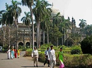 Français : Prince of Wales Museum, Mumbai, Ind...