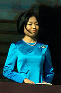 Princess Akiko cropped 1 The New Year Greeting 2011 at the Tokyo Imperial Palace.jpg