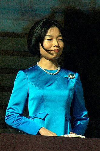 Princess Akiko of Mikasa - Princess Akiko during the New Year's Greeting on 2 January 2011