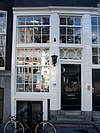 foto van Huis met halsgevel met 2-oeils-de-boeuf