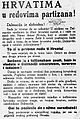 Proglas ustaša partizanima.1943.jpg