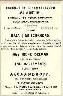 <i>Raja Harishchandra</i> 1913 film by Dadasaheb Phalke