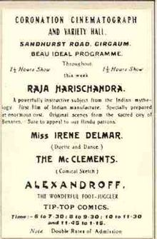 Publicity poster for film, Raja Harishchandra (1913).jpg