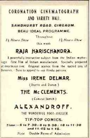Raja Harishchandra - Publicity poster for film, Raja Harishchandra (1913) show at 'Coronation Hall', Girgaum, Mumbai