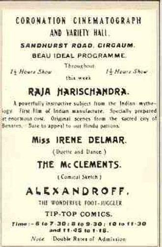 Media of India - Publicity poster for the film Raja Harishchandra (1917) at Coronation Hall, Girgaon, Mumbai.