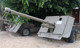 Image illustrative de l'article Ordnance QF 17 pounder