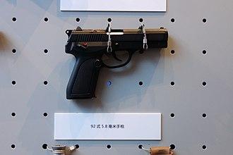 QSZ-92 - Image: QSZ92 5.8mm Pistols 20170902