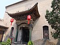 Qiao Family Compound 喬家大院 - panoramio.jpg