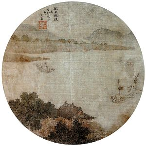 Dragon Boat Festival - Dragon Boat Festival (18th century)