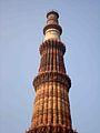 Qutub Minar 39.jpg