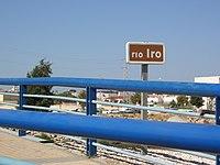 Río Iro (Chiclana) - Cartel.jpg