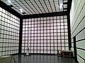 RF anechoic chamber.jpg